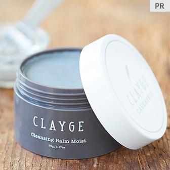 """お手頃価格で実力十分。「CLAYGE」から1つで5役のクレンジングバーム登場。""""クレイ×シアバター""""の濃密うる落ちエステでふっくら透明感のある素肌に!"""