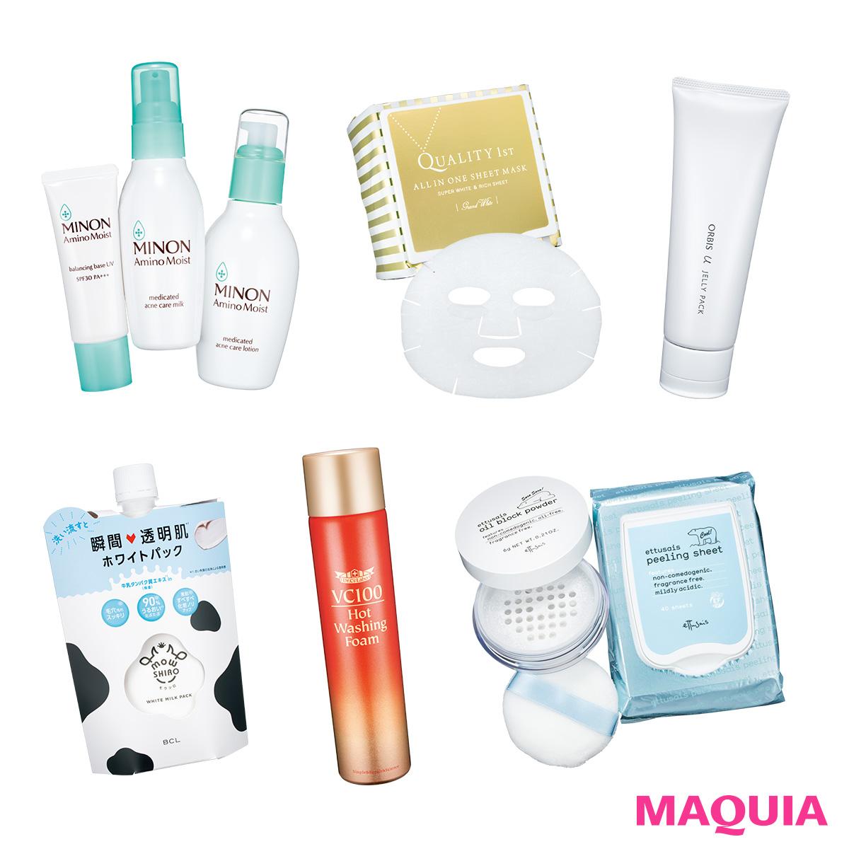 【ALL2,000円以下】洗顔料や化粧水、シートマスクetc. プチプラ新作スキンケアアイテム6選