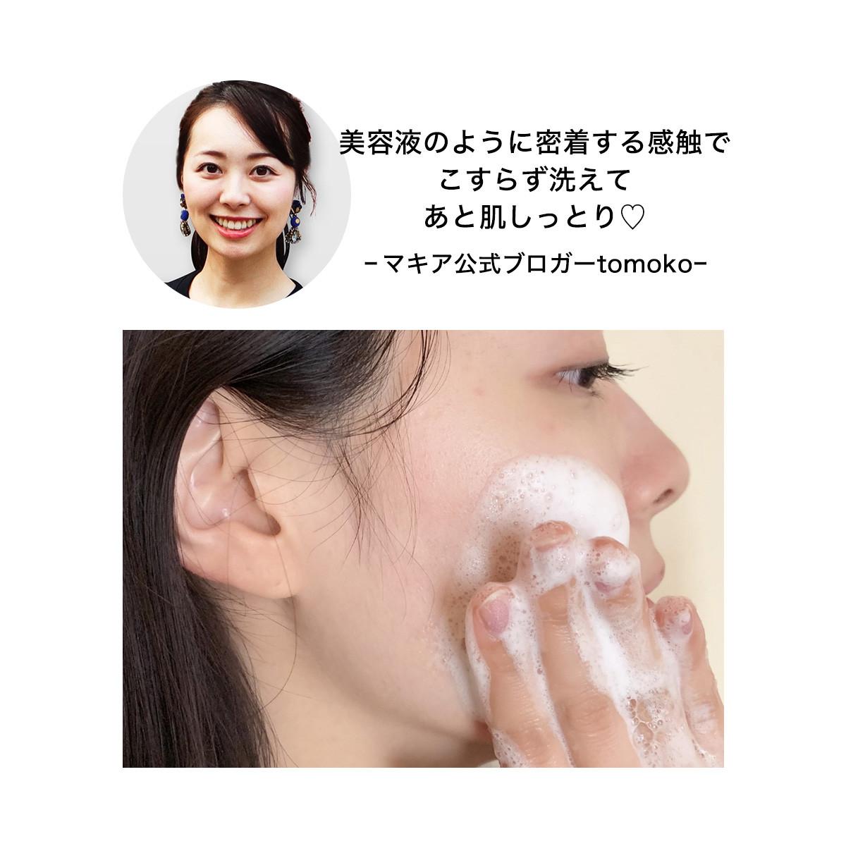 肌のうるおいを守って洗う。『ソフィーナ 乾燥肌のための美容液洗顔料〈リキッド〉』の魅力_1_2