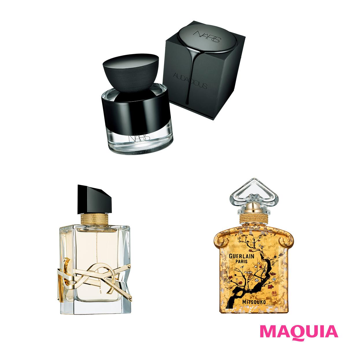 魅惑的な香りを纏って女を上げる! 大人気ブランドの新作・限定香水【NARS、イヴ・サンローラン・ボーテ、ゲラン】