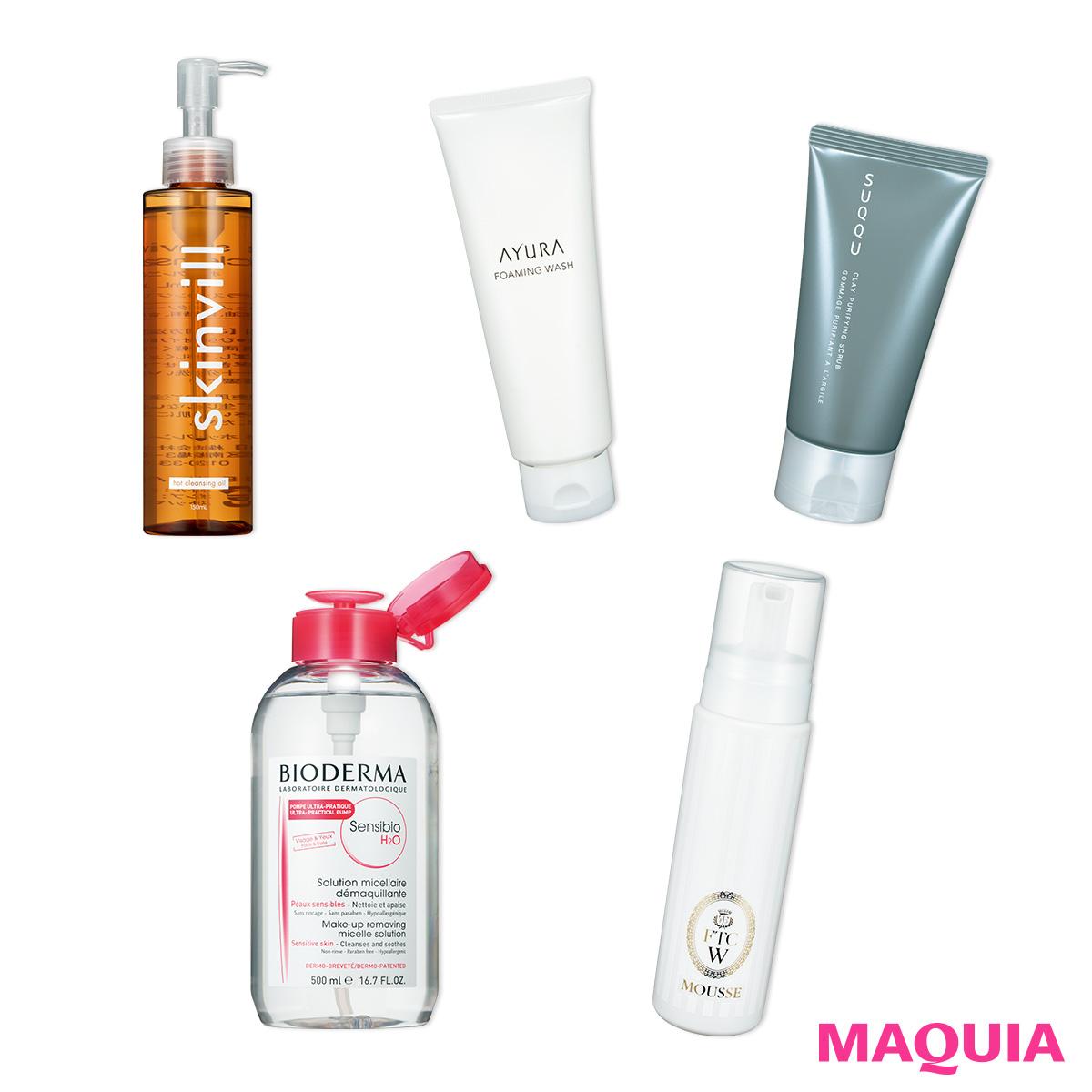 【スキンビル、アユーラ、SUQQU etc.】 夏におすすめの洗顔&クレンジングをピックアップ