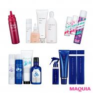 汗や皮脂、紫外線ダメージを払拭! 頭皮や髪を健康的に保つヘアケアコスメ特集