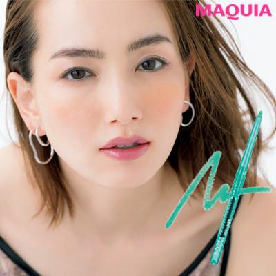 NYX Professional Makeup オフトロピック プロライナー OTPL06