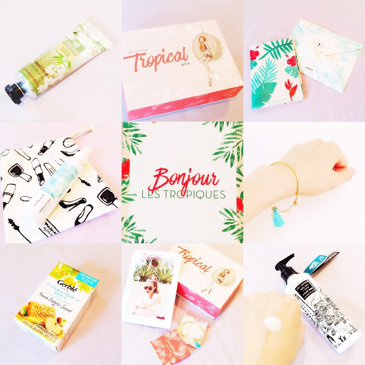 【7月MY LITTLE BOX】夏到来♡南国香るコスメとオシャレを楽しむBOX