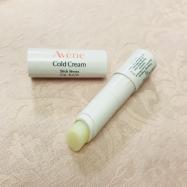 【薬用で高保湿】敏感肌にも使える、アベンヌのリップで長時間乾燥知らずに♪