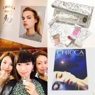 【CHICCA 10周年】キッカ2018年春新作コスメ& 限定キット が続々リリース!素肌色めく透明感のヒミツとは⁇