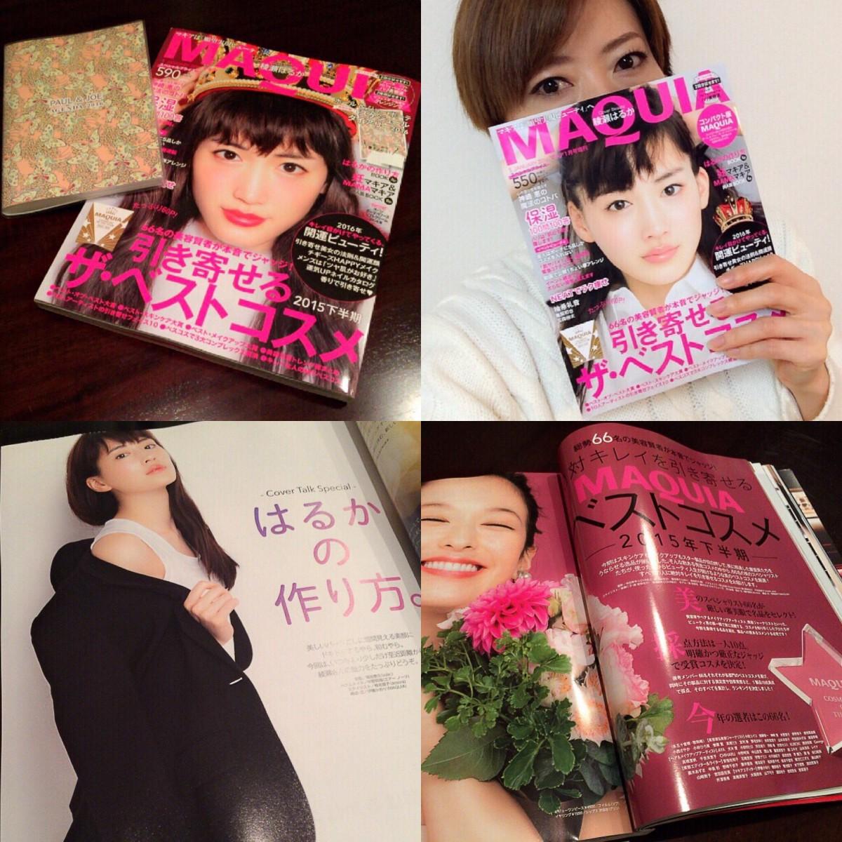 """MAQUIA1月号は""""読む美容""""♡コンパクト版も付録あり⁉︎"""