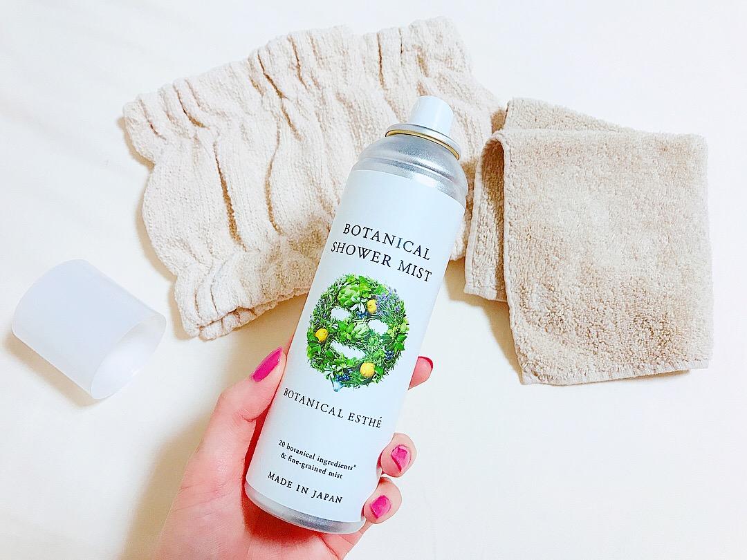 保湿化粧水