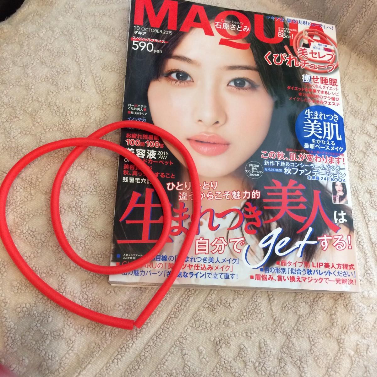 10月号発売と同時に買った秋新色&見逃せない記事♡