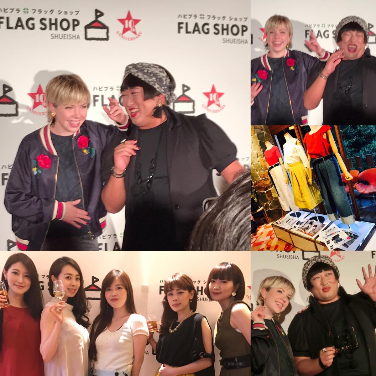 FLAGSHOP