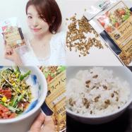 食物繊維なんと…玄米の7倍!「スーパー大麦」って知っていますか?!