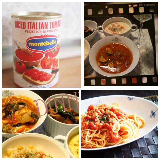 トマト缶まるまる♡簡単なのに「ちゃんと見え」レシピ2種