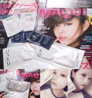 1620円のシートマスクがついて620円…すごすぎる7月号!