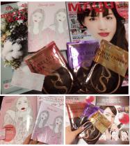 990円分のシートマスクが付いて640円のマキア12月号、今月もすご~い!