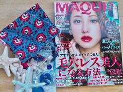 マキア7月号、本日発売!付録や読みどころをご紹介♡