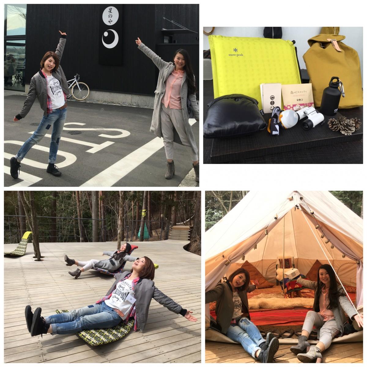 手ぶらでリッチなキャンプ!「星のや富士」日帰り体験レポ【前編】~グランピング~