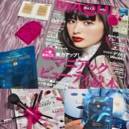 本日発売!4月号は1500円のミキモトのマスクが付いて660円!