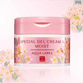 大人気アクアレーベルのオールインワンから限定・桜の香りが登場