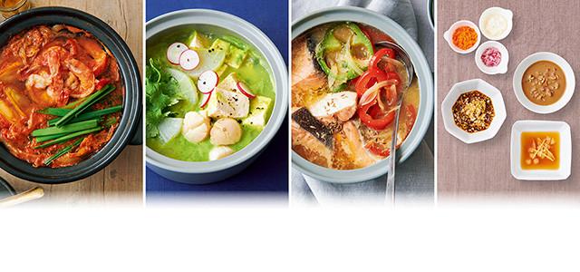 """肌や心、体の""""プチ不調""""改善に効果のある「美鍋」レシピで、冬のトラブルを跳ね返そう!"""