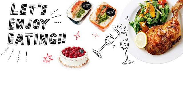 イベントシーズンに太らないための外食&中食の食べ方とメニュー選びのポイントを解説!
