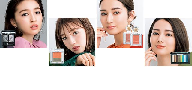 注目の3大カラーで秋の眼差しに! ¥3000以下のALLプチプラでつくる正解アイメイク