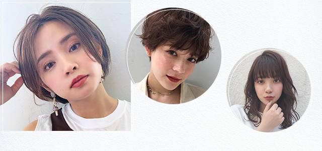 人気サロンが、この夏イチオシのヘアスタイルを提案!【ミニボブ、ワイドバングetc.】