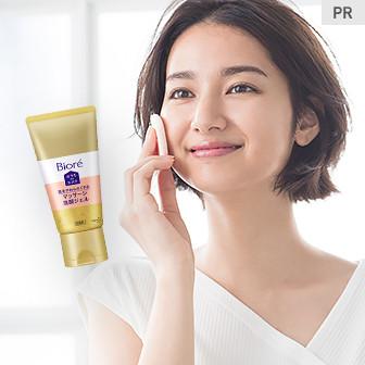 化粧ノリまで向上する、洗顔とは?