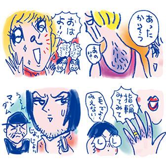 """""""ざんねんな毛""""のお手入れQ&A"""