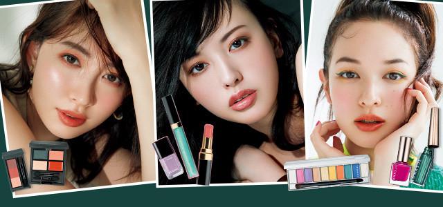 千吉良恵子さんがレクチャー! 完売必至の5大ブランドで日差しに映える、とびきりの夏顔メイク