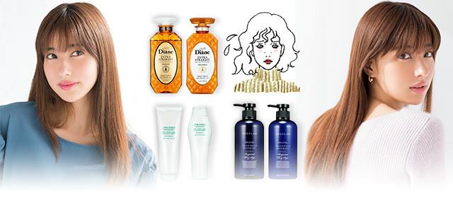 キレイな髪は美人度も上げる! 髪タイプに合わせたケアやブラッシングで『一生ツヤ髪宣言!』