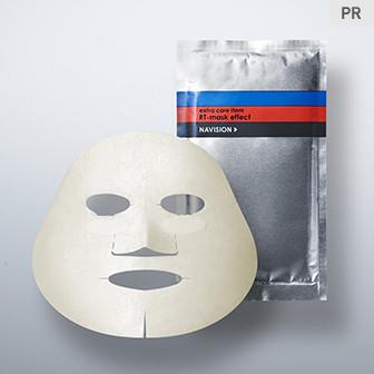 顔中に貼る! 純粋レチノールのマスク