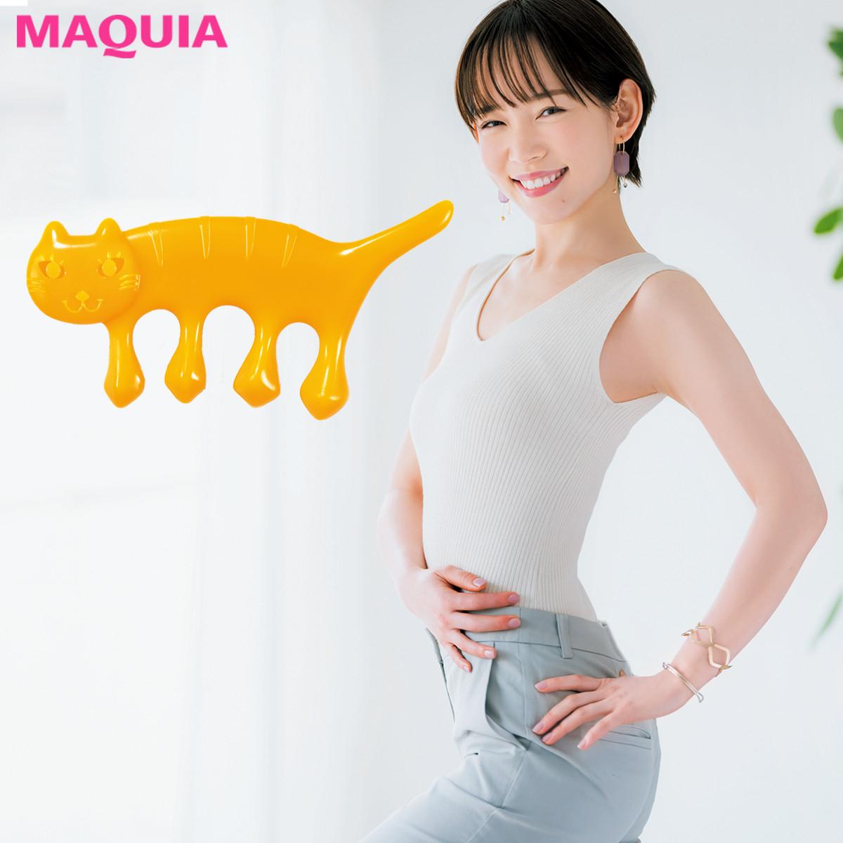 もう太らないカラダに! 本島彩帆里式・猫型美圧かっさで痩せやすい体を目指そう