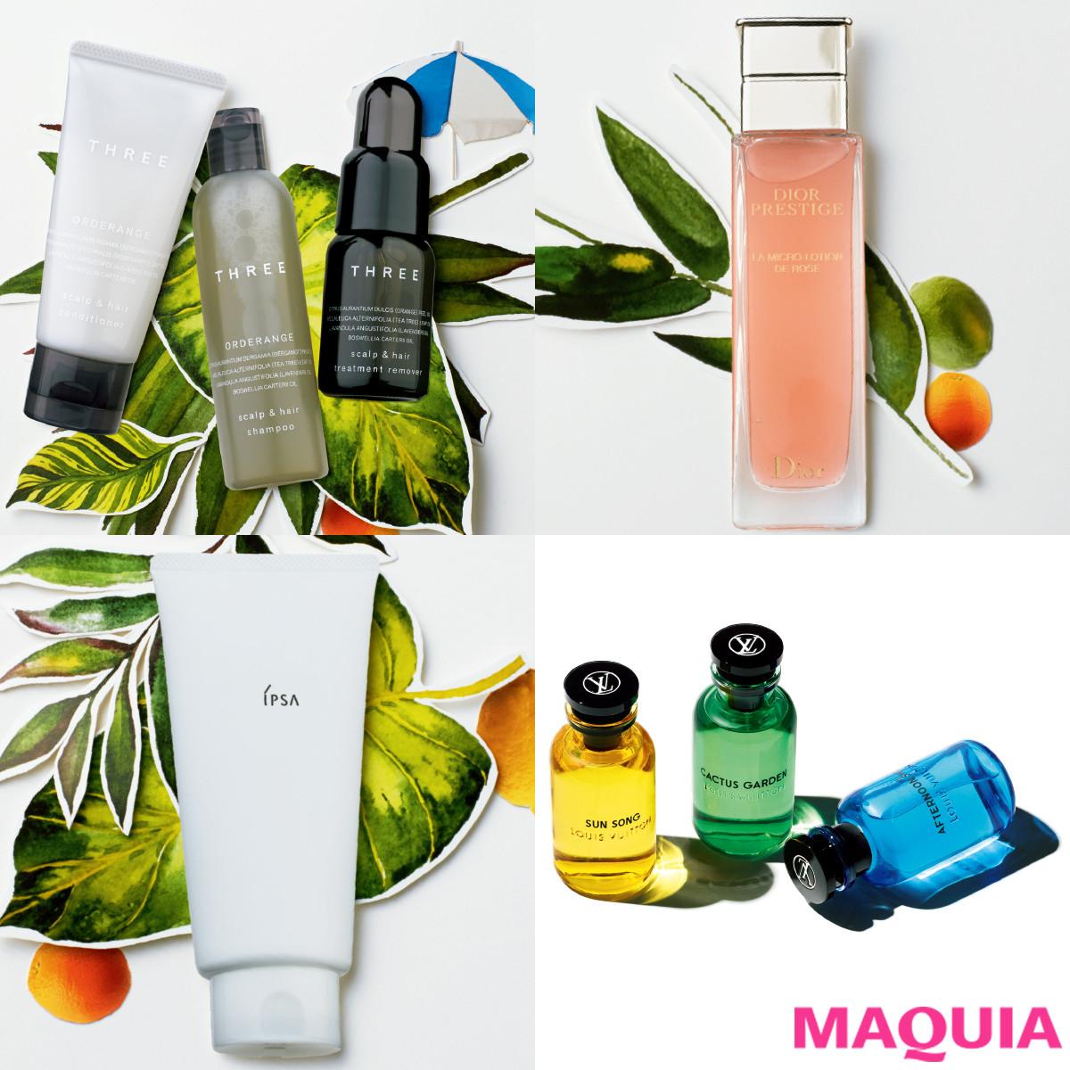 ディオールの化粧水、ルイ・ヴィトンの香水……人気ブランドから気になる新作コスメが続々!