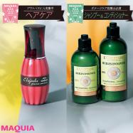 美髪キープの必須アイテム。読者が選ぶシャンプー&コンディショナー、ヘアケアのTOP5