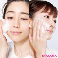 田中みな実×石井美保の洗顔対決! うるおい肌の秘訣は、脂分を落としすぎないこと