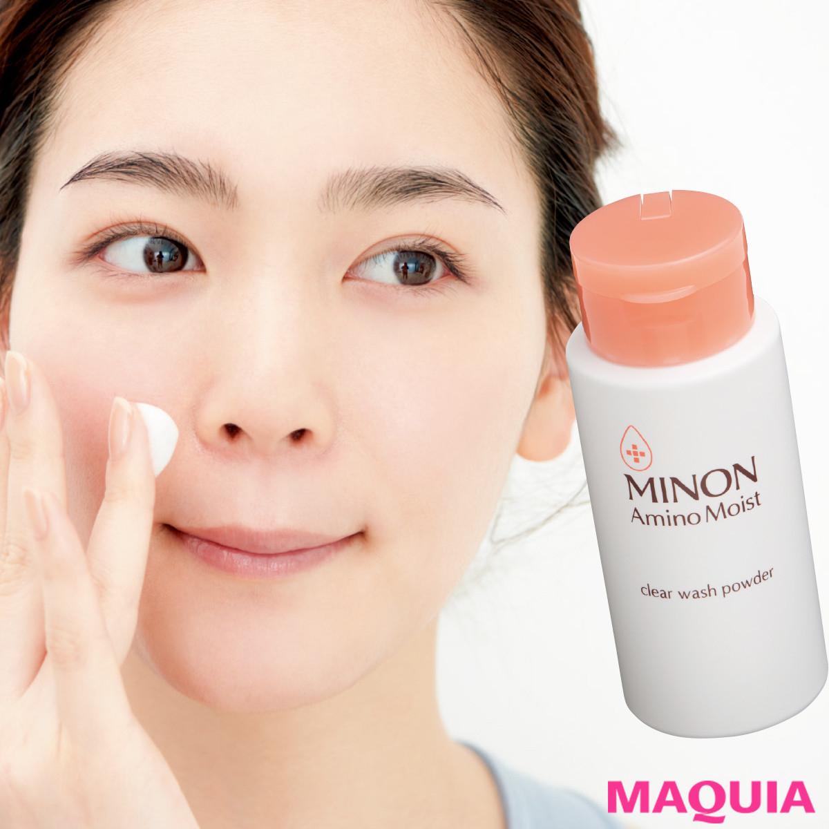 イチゴ鼻状態の黒ずみ毛穴が気になる! 酵素洗顔&美白美容液で撃退