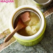 ランチのお供に! スープジャーでいただく味噌汁レシピ3選