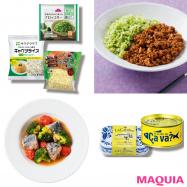 痩せ食材で手軽に糖質オフ! 注目の置き換え食&ダイエットレシピ【野菜ライス、サバ缶etc. 】