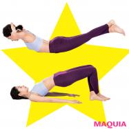 「今すぐ痩せたい」がホントに叶う!? 基本の体幹リセットエクササイズ