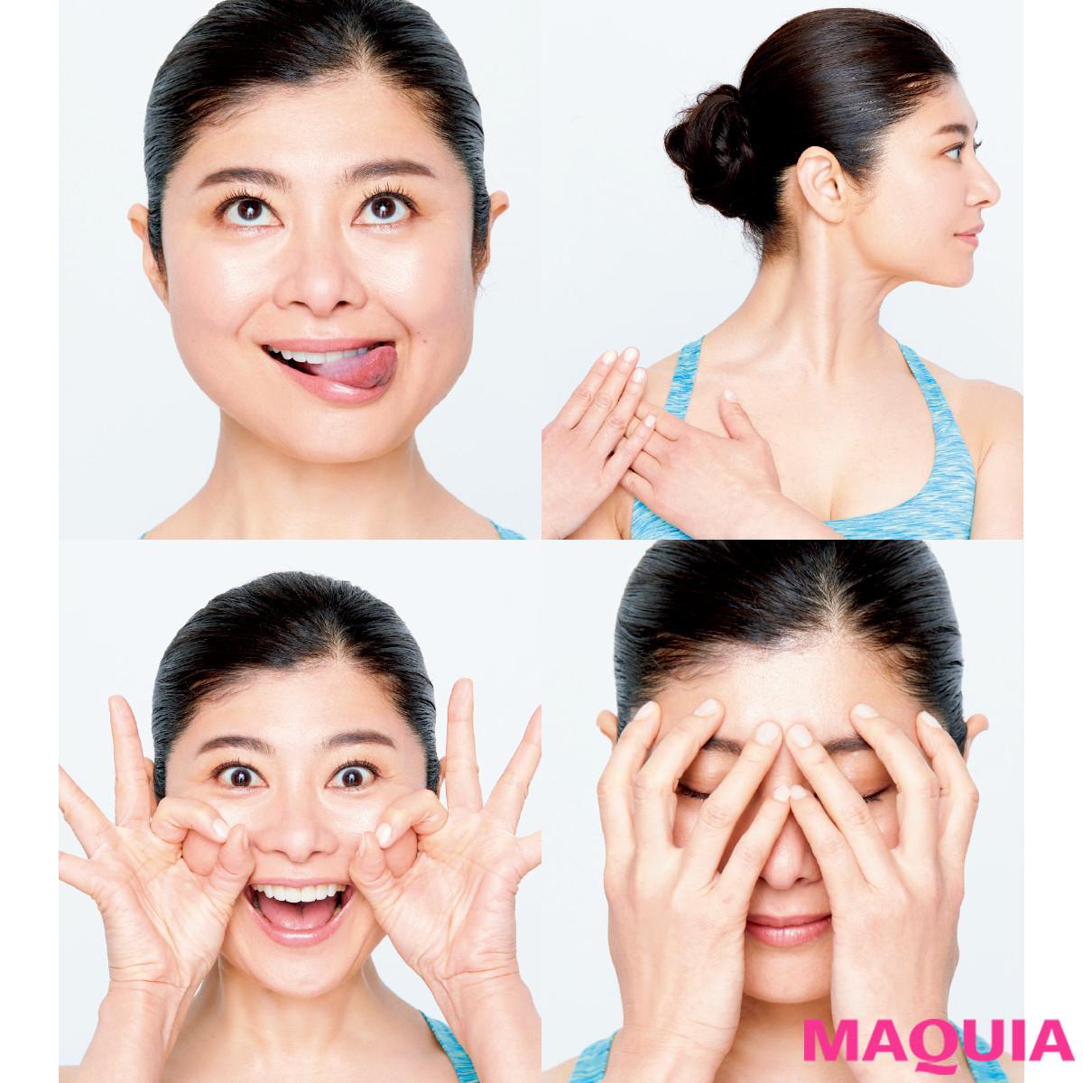 あご・頬スッキリ&目力UP! 間々田佳子さんの最新顔ヨガをレクチャー