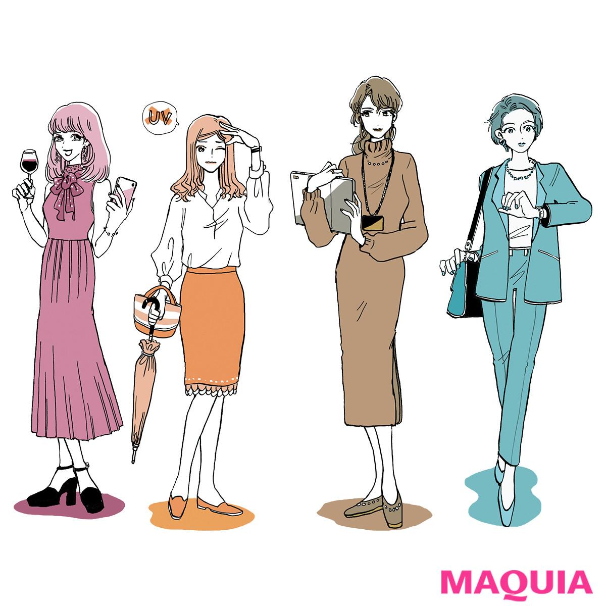 話題の4人組ユニット「劇団雌猫」が分析! ファンデーションを塗る理由とは?