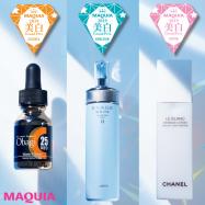 2019年の美白アイテムが勢揃い! 化粧水・乳液・美容液のベスト3に選ばれたアイテムはコレ