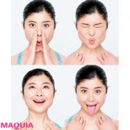 正しい姿勢で顔にメリハリを! 間々田佳子さんの最新「顔ヨガ」でV字に引き締め