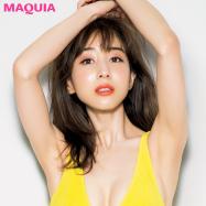 最新号の表紙は田中みな実さん! ヘルシービューティな艶肌メイクをチェック