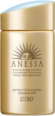 【本日解禁】水・こすれに強い「アネッサ」が進化。熱を感じるほど、UVブロックがさらにアップ!