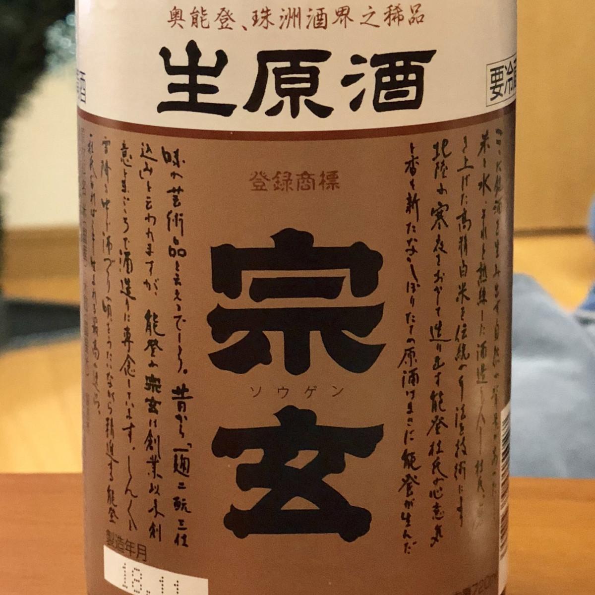 【女子旅】贅沢温泉宿で浴衣女子旅!美味すぎる日本酒情報も*吉祥やまなかレポート前編_1_6