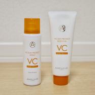 【日焼け対策】美白のアンプルールから2種の日焼け止め*UVサンプロテクト