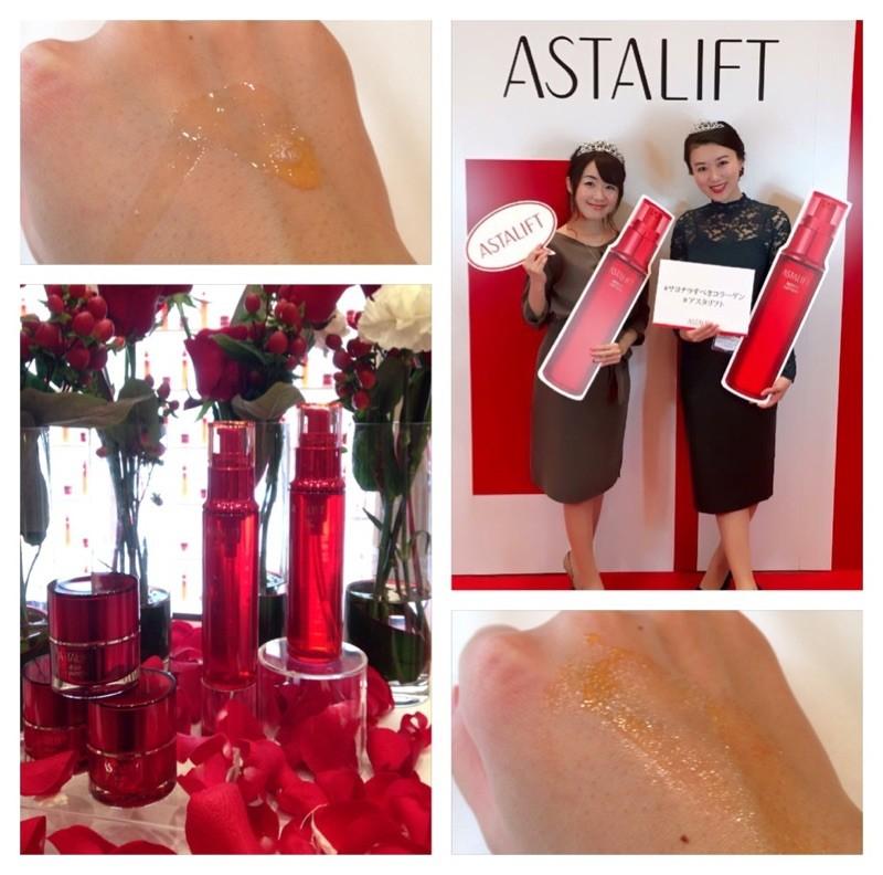 アスタリフトの新作化粧水でハリ・潤いアップ♡ダメージコラーゲンはサヨナラ
