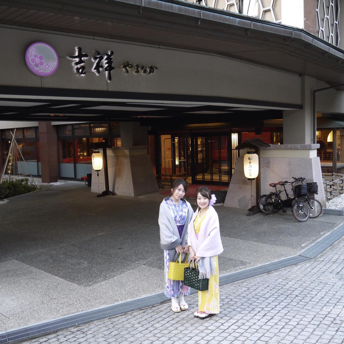 【女子旅】贅沢温泉宿で浴衣女子旅!美味すぎる日本酒情報も*吉祥やまなかレポート前編_1_1