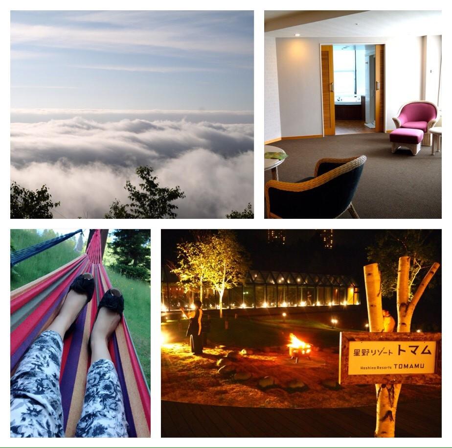 エステもワインもアクティビティも♡星野リゾートトマムで過ごすのんびり涼しいおとなの夏休み